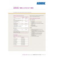 Аэросил 380